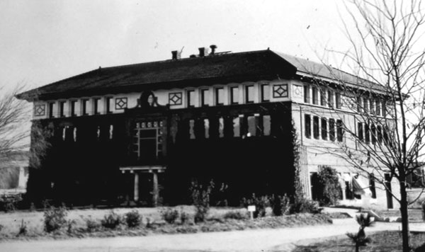 This building was constructed in 1904 to house the library, president's office and state museum, all to be moved from Old Main. The Douglass Building today is the third oldest building still standing on the campus.